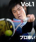 Pick up Athletes Vol.1 国枝慎吾(前編)
